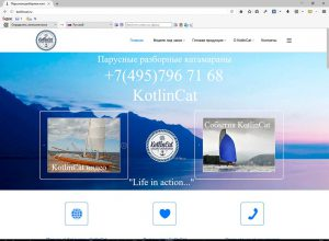 Сайт о катамаране KotlinCat