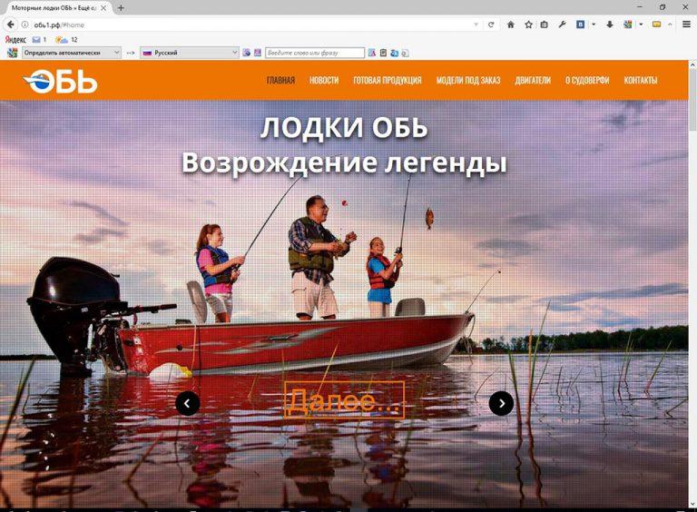 Какой нож купить для охоты и рыбалки
