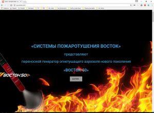 Создание и разработка сайтов на wordpress